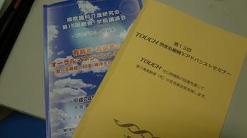 テキストDSC00196.JPG