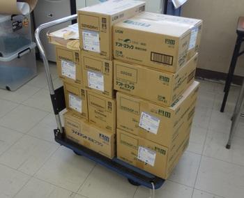 ライオン支援物資DSC01551.JPG