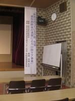 下関講演会SANY0015.jpg